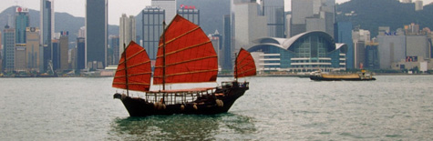 Hong Kong hotel and flight deals - online with UkNetGuide